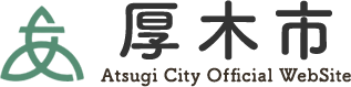 厚木市 Atsugi City Official WebSite
